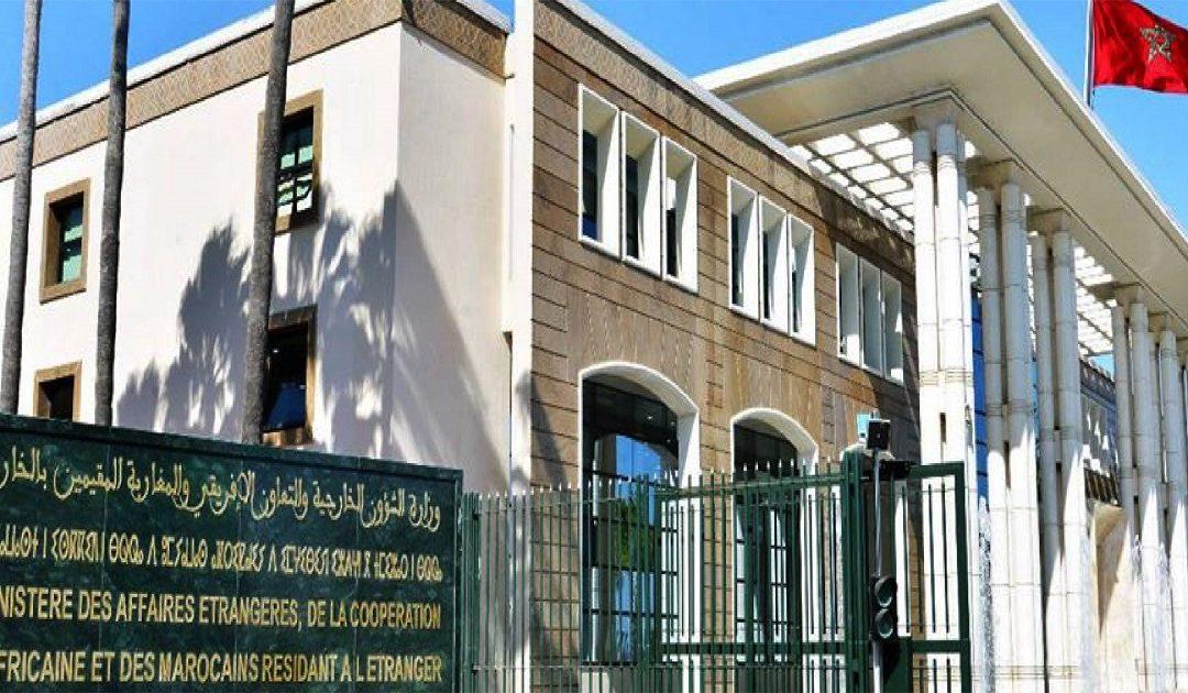 المغرب يحصل على صفة عضو ملاحظ لدى مجموعة دول الأنديز - جريدة النهار  المغربية - Annahar Al Maghribia